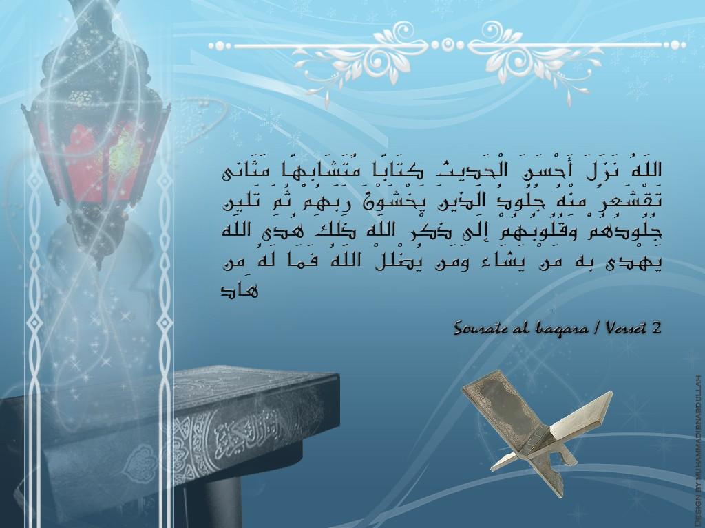 Forum Islam Sunnite : Des Fonds d'écran !
