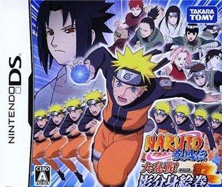 Naruto Shippuden:Dairansen!